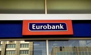 """""""Μονομαχούν"""" δύο για την εξαγορά του χαρτοφυλακίου – γίγα ακινήτων της Eurobank"""