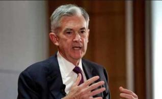 Powell (Fed): Δεν υπάρχει bias για χαλάρωση ή σύσφιξη της νομισματικής πολιτικής
