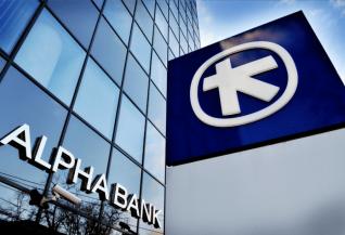 Αποφάσεις της Τακτικής Γενικής Συνέλευσης των μετόχων της Alpha Bank της 31.7.2020