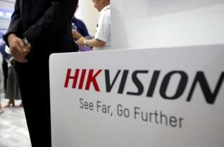 Μετά τη Huawei και η Hikvision μπαίνει στη μαύρη λίστα των ΗΠΑ