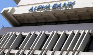Alpha Bank: Ανθεκτική η ελληνική οικονομία - Δύο κίνδυνοι