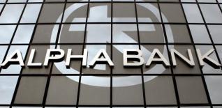 Alpha Bank: Όλοι οι τομείς που θα φέρουν επενδύσεις στην Ελλάδα
