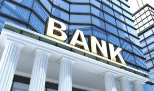 """""""Χαμόγελα"""" στις τράπεζες για την επέκταση του ΓΕΦΥΡΑ 1"""
