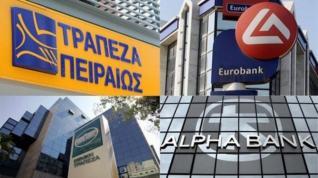"UBS: Πού οφείλεται το ""σφυροκόπημα"" των ελληνικών τραπεζών - Ποιος θα είναι ο αντίκτυπος στα κεφάλαια με τη λύση του SPV"