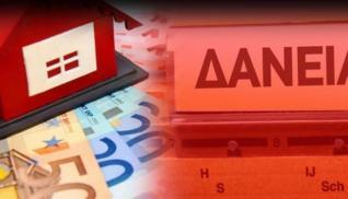 Κομισιόν: Μείωση των «κόκκινων» δανείων κατά 4,2% στην Ελλάδα το β' τρίμηνο του 2018