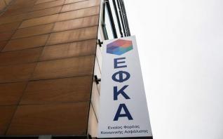 Παροχές δύο ταχυτήτων φέρνει ο νέος κανονισμός του ΕΦΚΑ