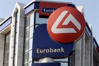 Eurobank: Καθαρά κέρδη 348 εκατ. ευρώ στο 9μηνο, μείωση του δείκτη NPEs στο 14,9%
