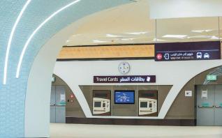 Από την «Ακτωρ» η συντήρηση του μετρό και του τραμ της Ντόχα