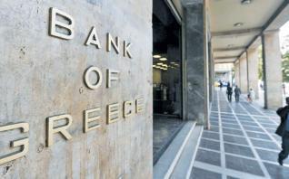 Τι είπαν οι τράπεζες στους επενδυτές