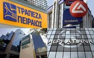 Συγχώνευση Alpha Bank - Πειραιώς επί θύραις;