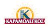 ΑΡΤΟΒΙΟΜΗΧΑΝΙΑ ΚΑΡΑΜΟΛΕΓΚΟΣ Α.Ε. - ΚΜΟΛ (27/6/2018)