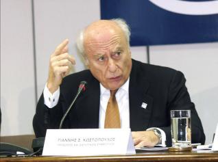 Γιάννης Κωστόπουλος: Ένας μεγάλος τραπεζίτης, ένας σπουδαίος άνθρωπος.