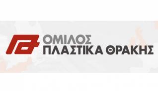 Πλ. Θράκης: Ώθηση στα μεγέθη α' τριμήνου από τα προϊόντα ατομικής προστασίας