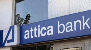 Attica Bank: Ποινικές διώξεις για παράνομα δάνεια