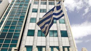 Ρ Ενέργεια 1: Κατάθεση αίτησης γα ένταξη στο Χρηματιστήριο Αθηνών