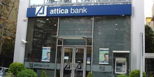 Διπλασιασμό ισολογισμού επιδιώκει η Attica Bank