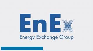 Νέες ημερομηνίες για το χρηματιστήριο της ενέργειας