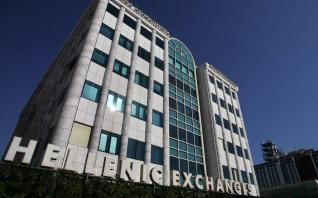Interlife: Το φθινόπωρο μπαίνει στο Χρηματιστήριο Αθηνών