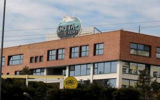 Ποιοι εκδήλωσαν ενδιαφέρον για την εξαγορά της Creta Farms
