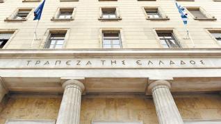 ΤτΕ: Αμετάβλητο το επιτόκιο νέων καταθέσεων, μειώθηκε το επιτόκιο νέων δανείων τον Ιούνιο