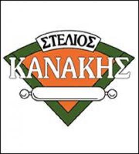 Κανάκης: Ολοκληρώθηκε η απόκτηση του 100% των μετοχών από την Orkla Food