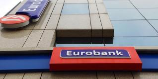 Στα 91 εκατ. ευρώ τα κέρδη της Eurobank για το 2018