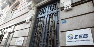 ΣΕΒ: Ευ. Μυτιληναίο και Bill Gates θαυμάζουν οι Eλληνες επιχειρηματίες