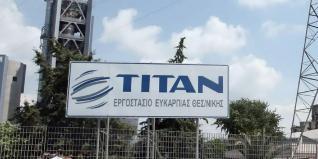 Μετοχικές μεταβολές στην Titan Cement