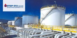 Νέες επενδύσεις ετοιμάζει η Motor Oil