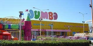 Jumbo: Συντηρητικές προσδοκίες και guidance για +5% στις πωλήσεις