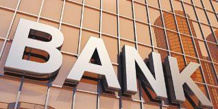 Στα 31,9 δισ. ευρώ έχει μειωθεί το ενεργητικό των ελληνικών τραπεζών στο εξωτερικό