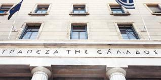ΤτΕ: Έλλειμμα €5,1 δισ. στο ισοζύγιο τρεχουσών συναλλαγών την περίοδο Ιανουαρίου-Απριλίου