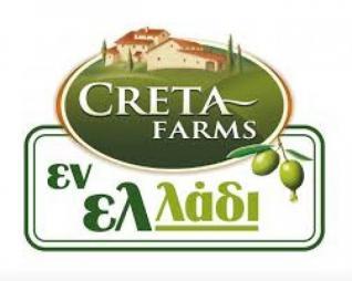 Creta Farms: Εφτά επενδυτικά σχήματα έχουν καταθέσει ενδιαφέρον