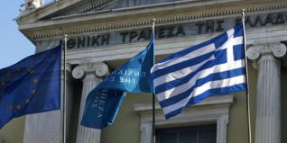 Στην Carval οδεύει το χαρτοφυλάκιο Mirror της Εθνικής Τράπεζας