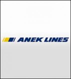 ΑΝΕΚ: Σε έκτακτη Γ.Σ. η λήψη απόφασης για ΑΜΚ ως 20 εκατ. ευρώ