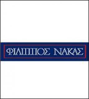 Αύξηση εσόδων και κερδών για τον Μουσικό Οίκο Νάκα