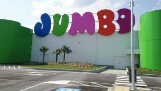 Jumbo: Αύξηση 7,8% στις πωλήσεις της χρήσης 2018-2019