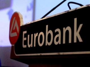 Eurobank: Στα €60 εκατ. τα προσαρμοσμένα καθαρά κέρδη στο α΄ τρίμηνο