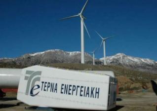 Θετική ανταπόκριση για το ομόλογο της ΤΕΡΝΑ Ενεργειακής