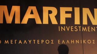 MARFIN INVESTMENT GROUP: Λίγο πριν από το τέλος;