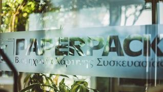 Paperpack: Κέρδη 1,36 εκατ. ευρώ στο εννεάμηνο, αύξηση 13,53% στον κύκλο εργασιών