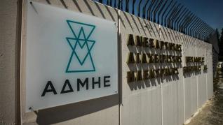Οι Κινέζοι ενδιαφέρονται να συμμετάσχουν στην ηλεκτρική διασύνδεση Κρήτης-Αττικής