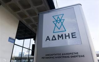 Οι τρεις μεγάλες προκλήσεις για το καλώδιο Κρήτης-Αττικής