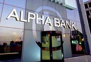 Alpha Bank: Επιπλέον επενδύσεις 20 δισ. ετησίως χρειάζεται η οικονομία