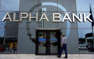 Alpha Bank: Επιτάχυνση της ανάπτυξης με investment grade