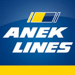 Anek Lines: Αναμένουμε ενημέρωση από τις τράπεζες για σύμβουλο αναδιάρθρωσης