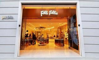 Η Folli Follie θέλει να μπλοκάρει την κατάσχεση του 1,8 εκατ. ευρώ