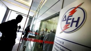 Ισχυρή ταμειακή ένεση 200 εκατ. ευρώ στο ταμείο της ΔΕΗ
