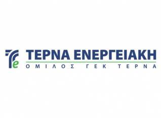 Τέρνα Ενεργειακή: Προς αύξηση 70-80 εκατ των EBITDA και νέο ομολογιακό έως 150 εκατ