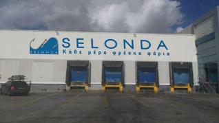 """Σελόντα: Στα 4,23 εκατ. το τίμημα της πώλησης εγκαταστάσεων στην """"Ιχθυοτροφεία Κεφαλλονιάς"""""""